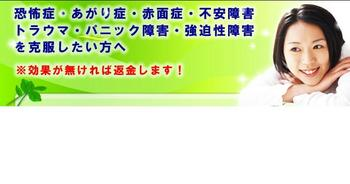 1020_kyoufu.JPG